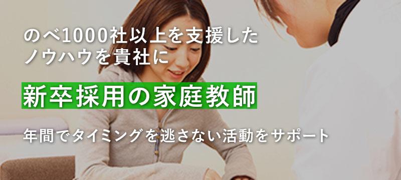 経営者・幹部向け