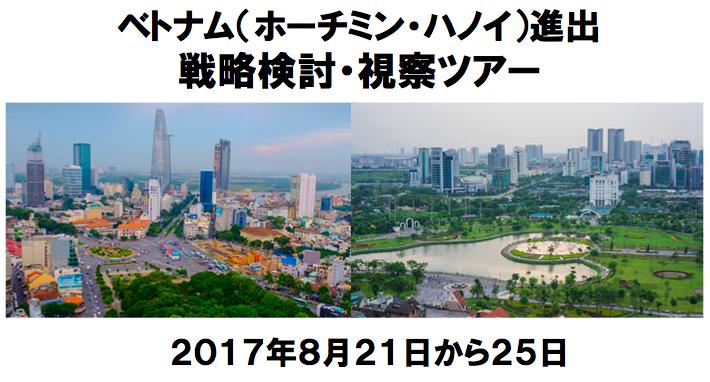 スクリーンショット 2017-06-13 17.46.14